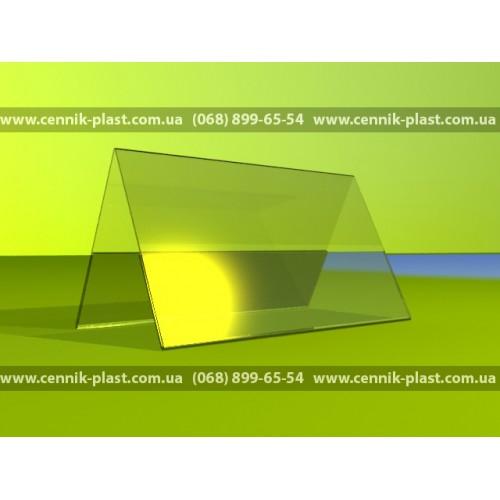 Ценникодержатель настольный двухсторонний 60*40 мм