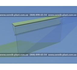 Ценникодержатель навесной для корзины 30*50 мм