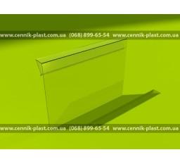 Ценникодержатель навесной для корзины 40*60 мм