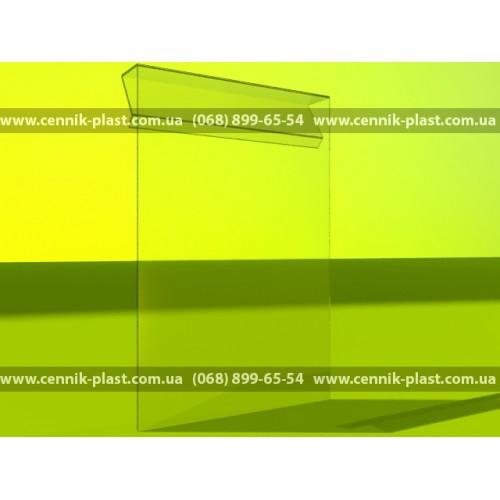 Ценникодержатель навесной для корзины 60*40 мм
