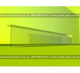 Ценникодержатель полочный профильный, размер под заказ